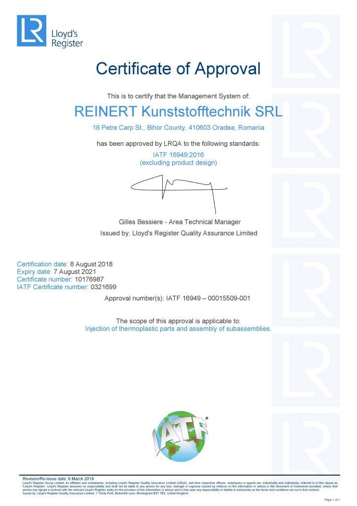 IATF 16949:2016 Certificate
